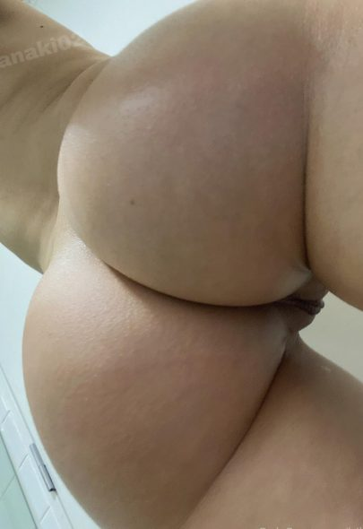 One of our naked asian pics called Would you fuck my juicy Japanese butt?